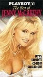 Playboy: The Best of Jenny McCarthy (1996) Nacktszenen
